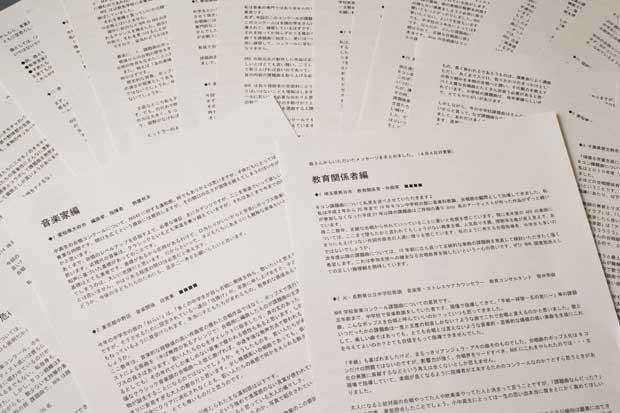 AKB48の新曲「願いごとの持ち腐れ」合唱関係者らが猛ブーイング (1/2) 〈AERA〉|dot.ドット 朝日新聞出版