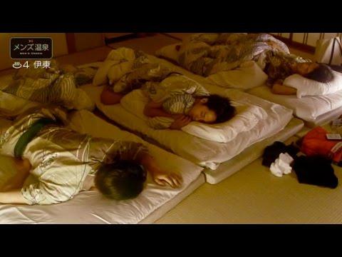 メンズ温泉 ダイジェスト#4 「伊東温泉」|BSジャパン - YouTube