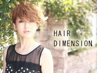 """""""カリスマ美容師""""多数輩出の人気美容室「HAIR DIMENSION」破産…最近は「ホストみたいで気色悪い」との評判も"""