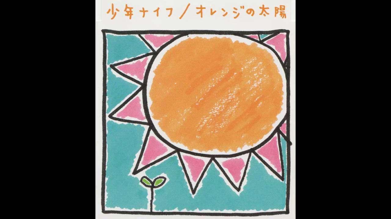 Shonen Knife - Top Of The World (the Orange Sun cd version) - YouTube