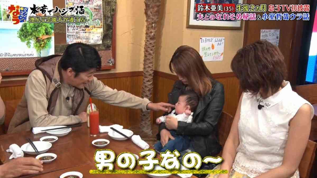 新米ママ・鈴木亜美の雑な赤ちゃん扱いに「それでも母親?」の声