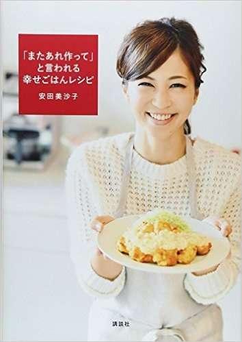 安田美沙子、妊娠9ヵ月目のお腹を披露「ちょっと早まるかもしれない」
