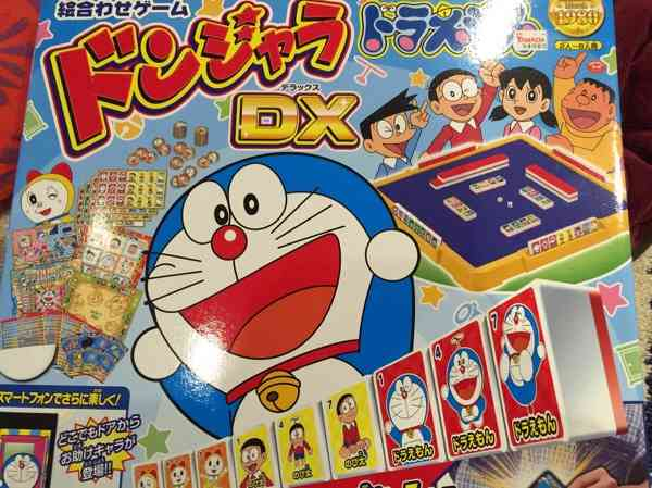 小学校低学年の子供が喜ぶ遊びを教えて下さい。