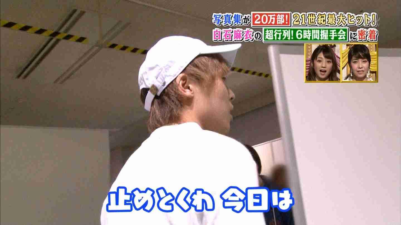 乃木坂46白石麻衣「ずっとこの仕事してるつもりない」と告白!!