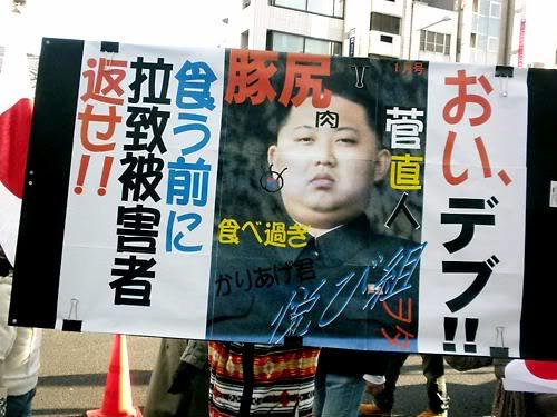 「本物の戦争の味見せてやる」 北朝鮮がトランプ政権を威嚇