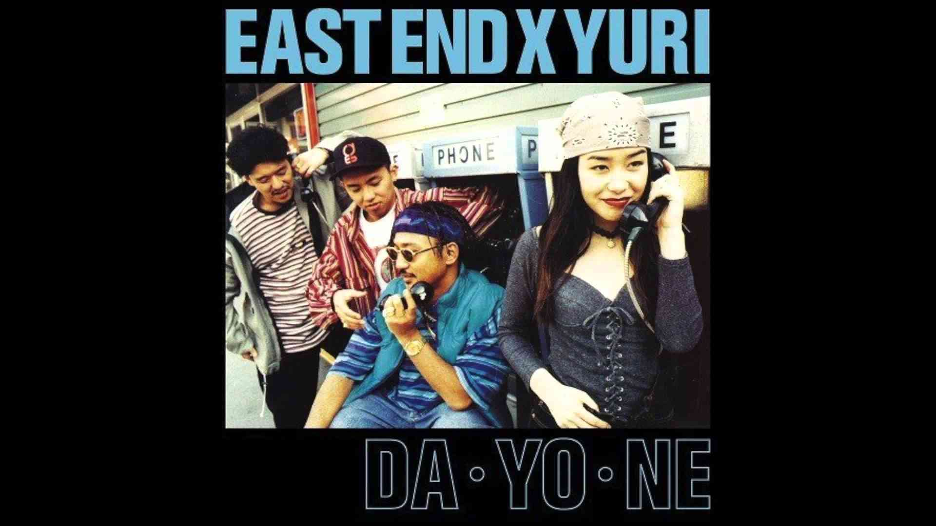 DA YO NE   EAST END × YURI 高音質 - YouTube