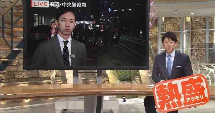 【放送事故】報道ステーションが3億円事件に不謹慎なテロップを入れて即謝罪 | netgeek