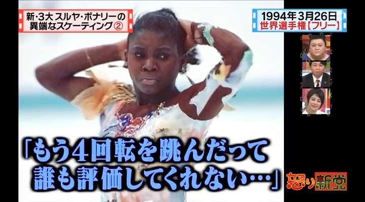 【実況・感想】世界フィギュアスケート国別対抗戦 2017 男女フリーほか