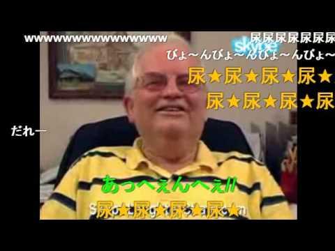 笑いの連鎖 - YouTube