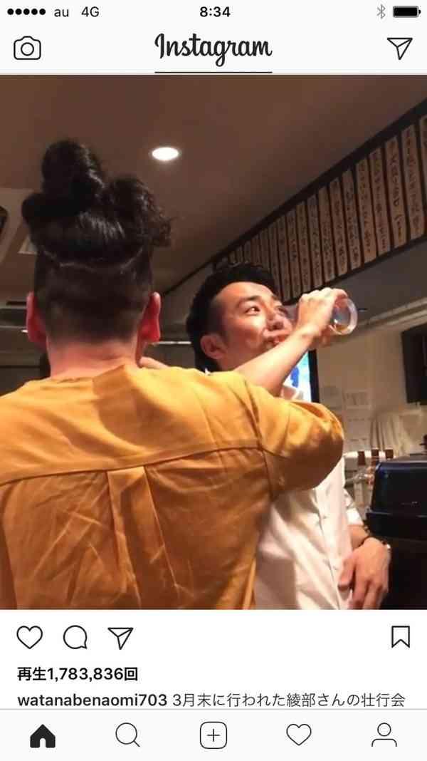 【感動した】渡辺直美が投稿したピース綾部と芸人仲間の友情が感動的だと話題に!|面白ニュース 秒刊SUNDAY