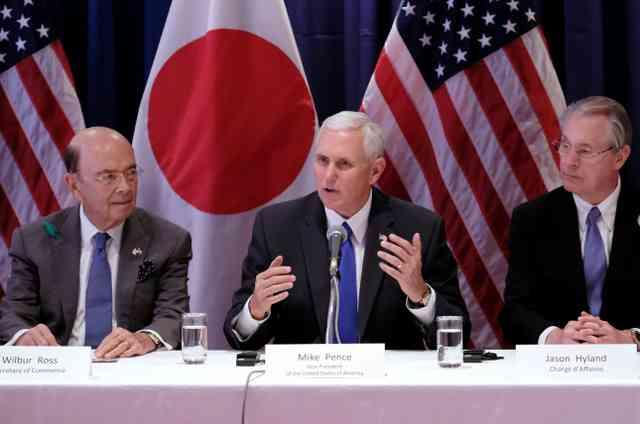 「米への投資拡大を」ペンス副大統領 財界人に訴え:朝日新聞デジタル