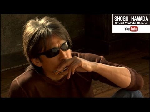 """浜田省吾 『光と影の季節 Re-edit 2008 (ON THE ROAD 2005-2007 """"My First Love"""")』 - YouTube"""