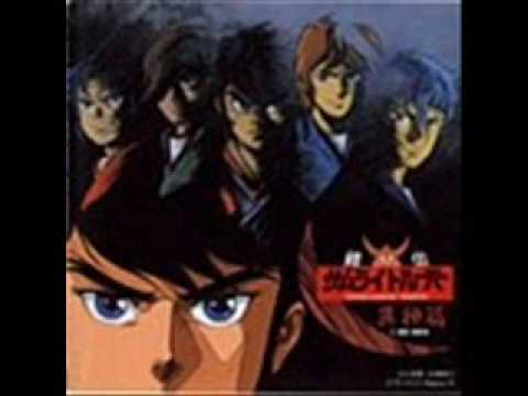 Track 2 - Samurai Heart - YouTube