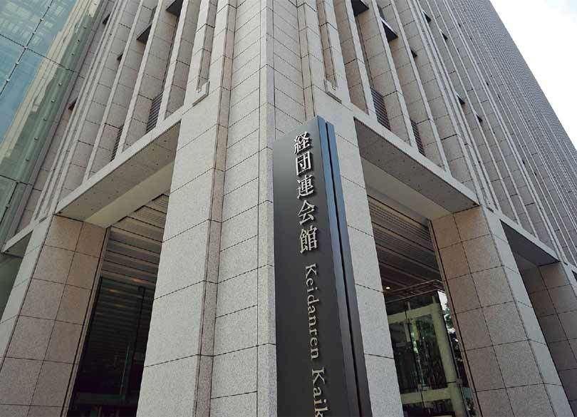 日本の法人税率は世界屈指の高さなのに、大企業の支払額はなぜ少ないのか | プレジデントオンライン | PRESIDENT Online