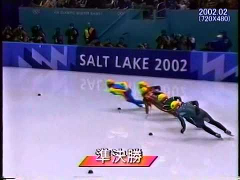 世界で一番幸運な金メダル ・ ショートトラック2002年五輪 - YouTube
