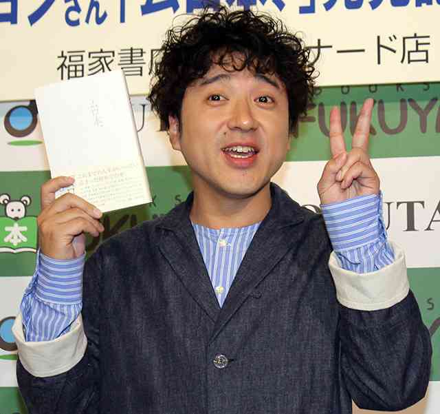 ムロツヨシ、初の著書「ムロ本、」発売日に重版も自虐「星野源は18万部とあった」 : 映画ニュース - 映画.com