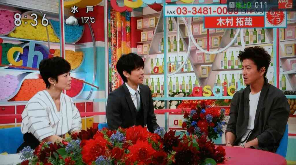 NHK「あさイチ」に生出演の木村拓哉、20代の自分について「今ここに居たら張り倒す」とダメ出し