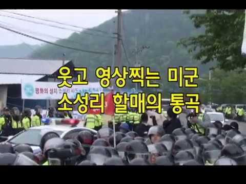 【韓国発狂】在韓米軍兵が韓国民をバカにして大炎上www【動画あり】 韓国人「悲しい」「完全にカモ国家」www 絶望の声キタ━━━━━(°∀°)━━━━━!!! - 中国・韓国・在日崩壊ニュース