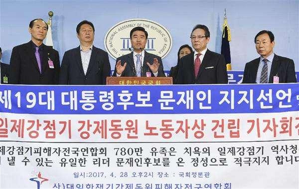 【歴史戦】ソウル、釜山、光州に徴用工像 8月15日設置と市民団体が計画発表 製作は慰安婦像と同じ作者  - 産経ニュース