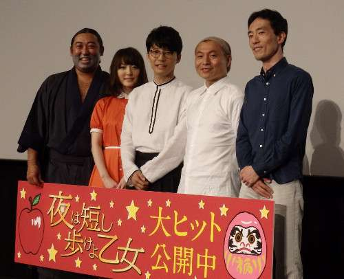 星野源、声優務めたアニメ映画「夜は短し歩けよ乙女」舞台あいさつで「夜」の思い出語る (スポーツ報知) - Yahoo!ニュース