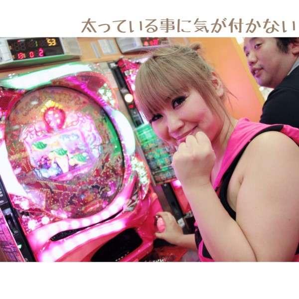 浜田ブリトニー 公式ブログ - 太っている事に気が付かない