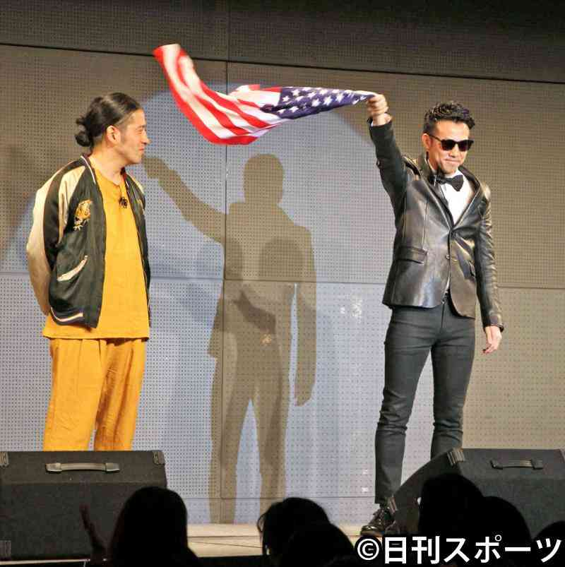 ピース綾部、又吉と渡米前公演「スターになって…」 - お笑い : 日刊スポーツ