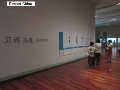 韓国で世界最古とされた金属活字に「宝物の価値なし」と最終判定=韓国ネット「やっぱりでっち上げか」「海外に鑑定依頼してみたら?」 - エキサイトニュース