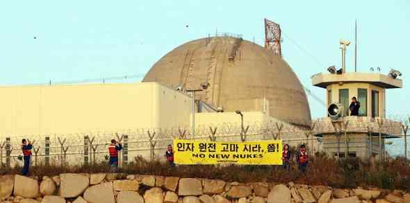韓国古里原発の放射性物質排出量は世界最多 : 政治 : ハンギョレ
