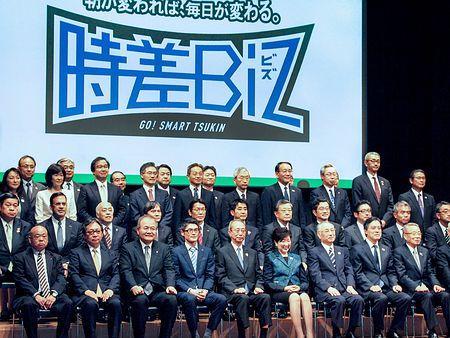 通勤ラッシュ緩和へ「時差ビズ」=東京都が提唱、7月実施へ協議会