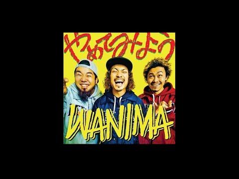 au「やめてみよう」 (WANIMA) - YouTube