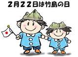 【中央日報論説】 隣りの日本にも中国にもない火病がどうして我が国にだけあるのだろうか。悔しくてしょうがない。:Birth of Blues