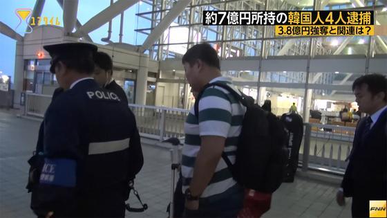 www.fnn-news.com: 7億円所持の韓国人と...