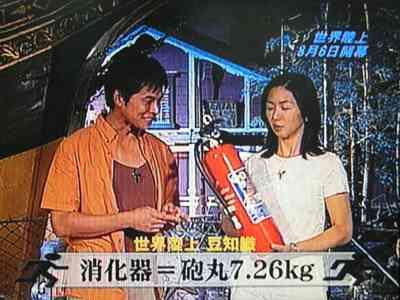 織田裕二『世界陸上』20年目11大会連続メインキャスター就任