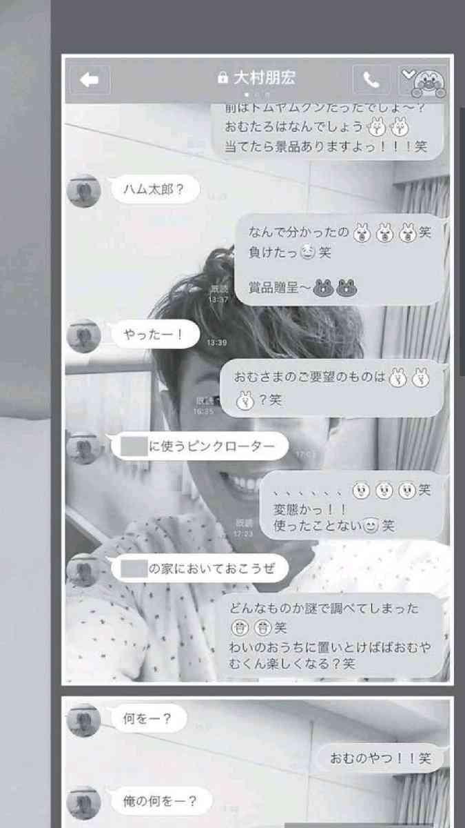 トータルテンボス大村朋宏、不倫を謝罪 笑いに変えて漫才披露