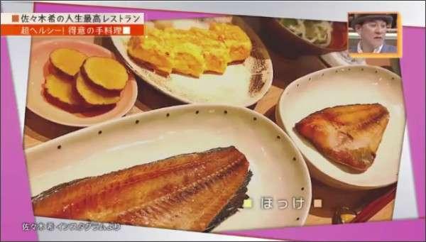 佐々木希の意味深写真にツッコミ 同棲匂わせる料理にスタジオざわつく