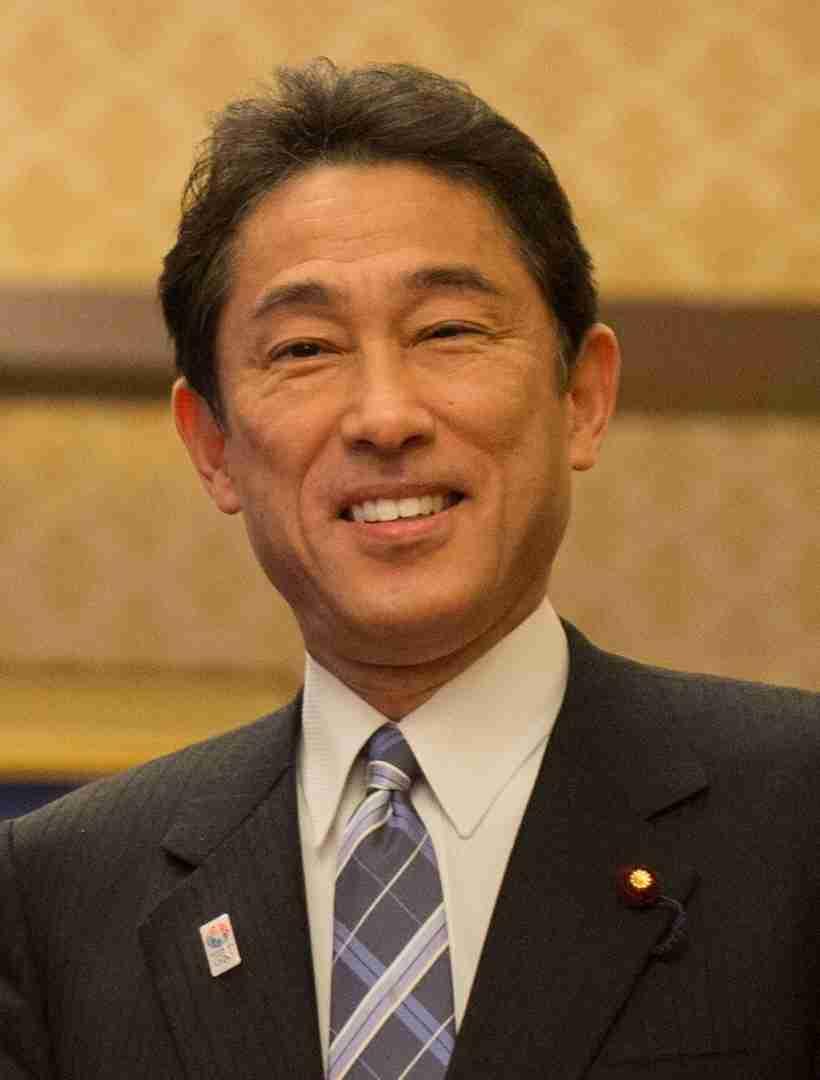 岸田文雄 - Wikipedia