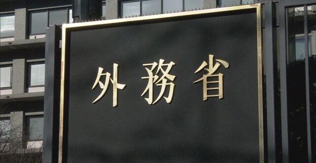 【外務省】中国人のビザ発給要件、5月8日から緩和 3年間なら何度でも日本訪問可能