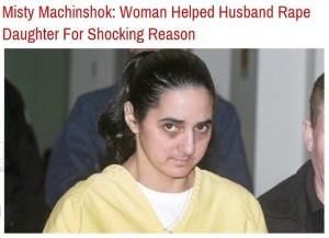 【海外発!Breaking News】再婚した夫に15歳わが娘との性行為を強要した女。「この子を妊娠させて」(米) | Techinsight|海外セレブ、国内エンタメのオンリーワンをお届けするニュースサイト