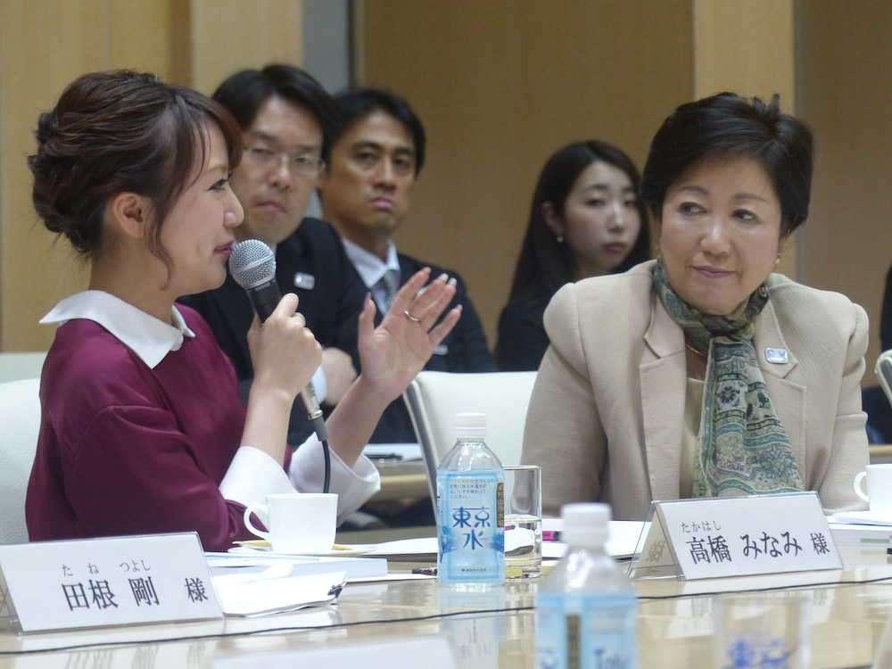 高橋みなみ提案ママの日休日「東京未来ビジョン懇談会」第2回会合