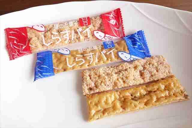 うなぎ・しらすの次は「朝のお菓子 すっぽんパイ」 朝のお供にPR