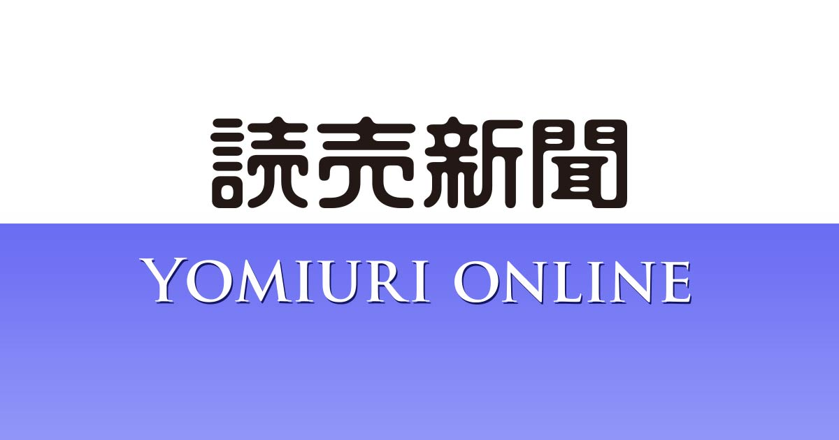 眞子さま乗られた車、物損事故…技官が運転 : 社会 : 読売新聞(YOMIURI ONLINE)