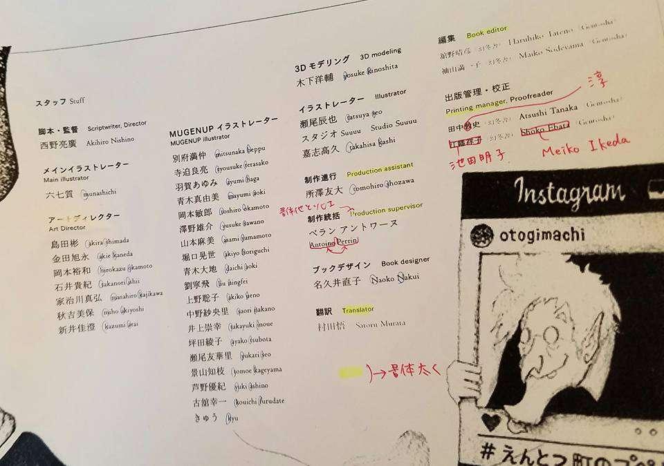 キングコングの西野亮廣がブチギレ 収録中に立ち去ったことを明かす