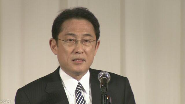 岸田外相 安倍首相のあとの政権に重ねて意欲 | NHKニュース