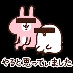"""綾野剛、メイプル超合金との""""家族写真風""""スリーショットに反響「女の子みたい」"""