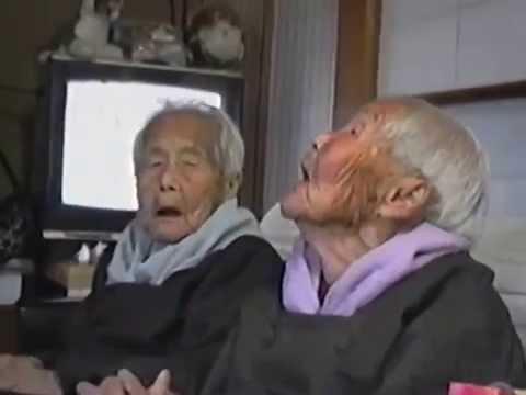 きんさんぎんさん1994 - YouTube