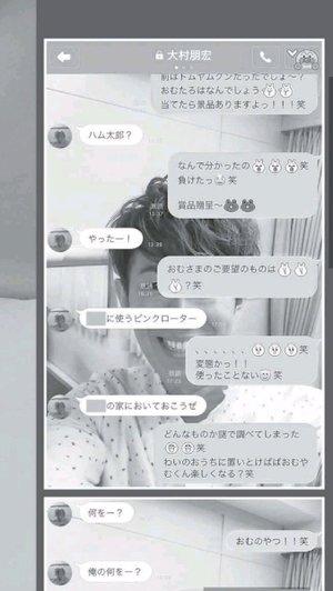 告発!トータルテンボス・大村朋宏、「極秘不倫1年半」