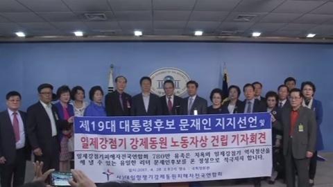 """韓国の市民団体、大使館前に""""徴用工""""像の設置計画(TBS系(JNN)) - Yahoo!ニュース"""