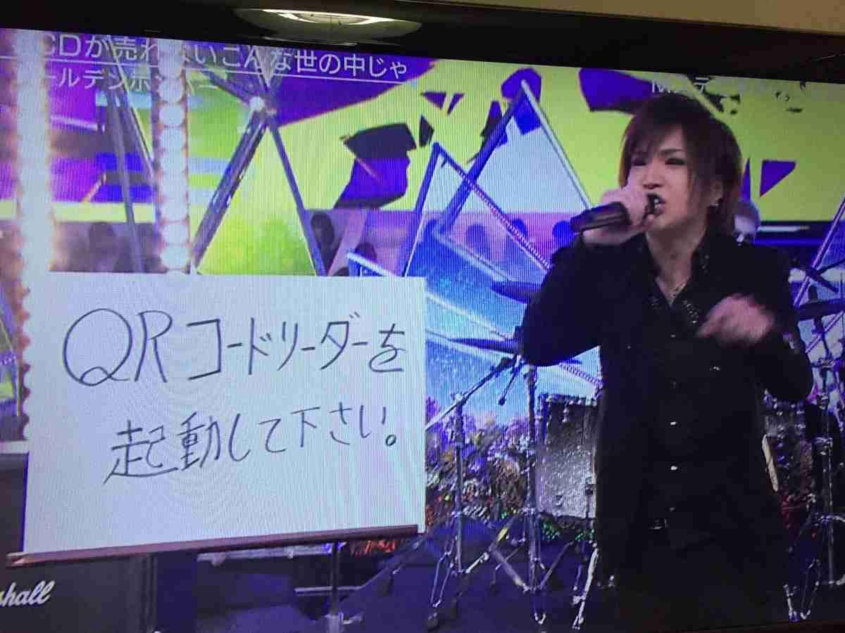 日本語で歌ってるはずなのに歌詞が聞き取れない曲