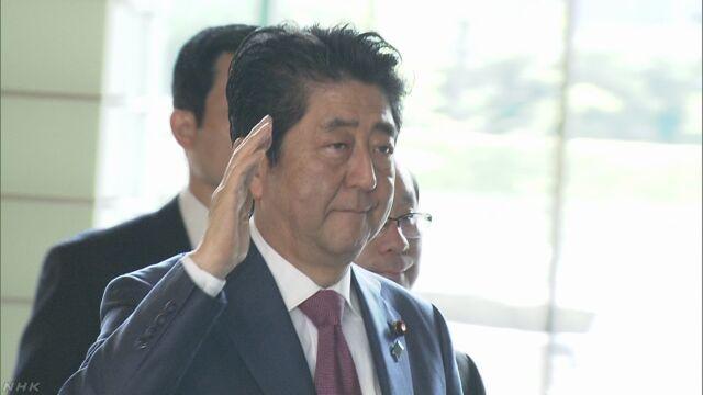 安倍首相 27日からロシア・英国訪問 首脳と会談へ | NHKニュース