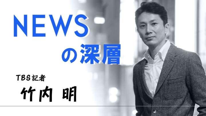 北朝鮮工作員の極秘潜入作戦「日本は簡単だ」